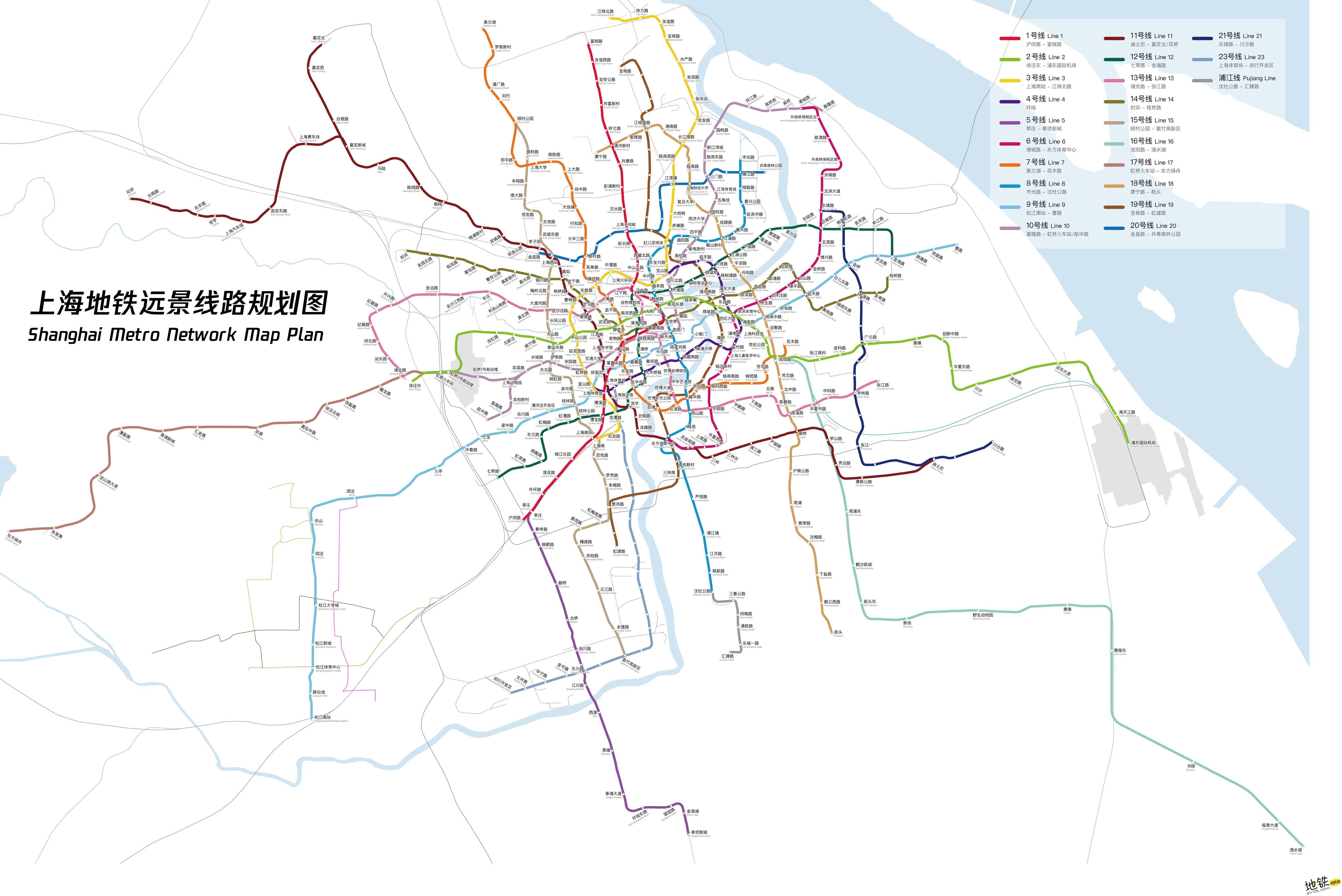 上海地铁线路图 运营时间票价站点 查询下载 上海地铁线路图 上海地铁票价 上海地铁运营时间 上海地铁 上海地铁线路图  第3张