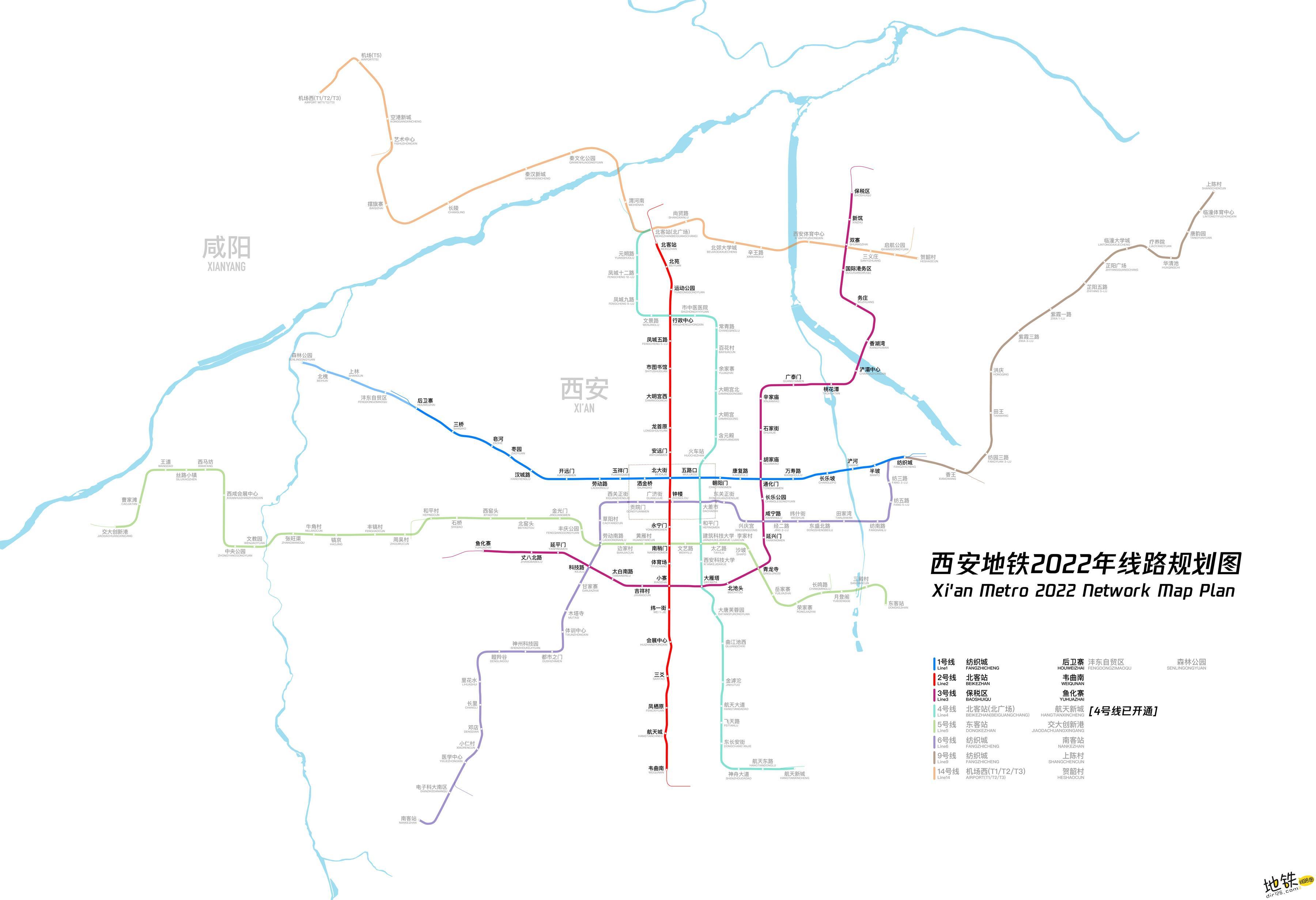 西安地铁线路图 运营时间票价站点 查询下载 西安地铁线路图 西安地铁票价 西安地铁运营时间 西安地铁 西安地铁线路图  第2张
