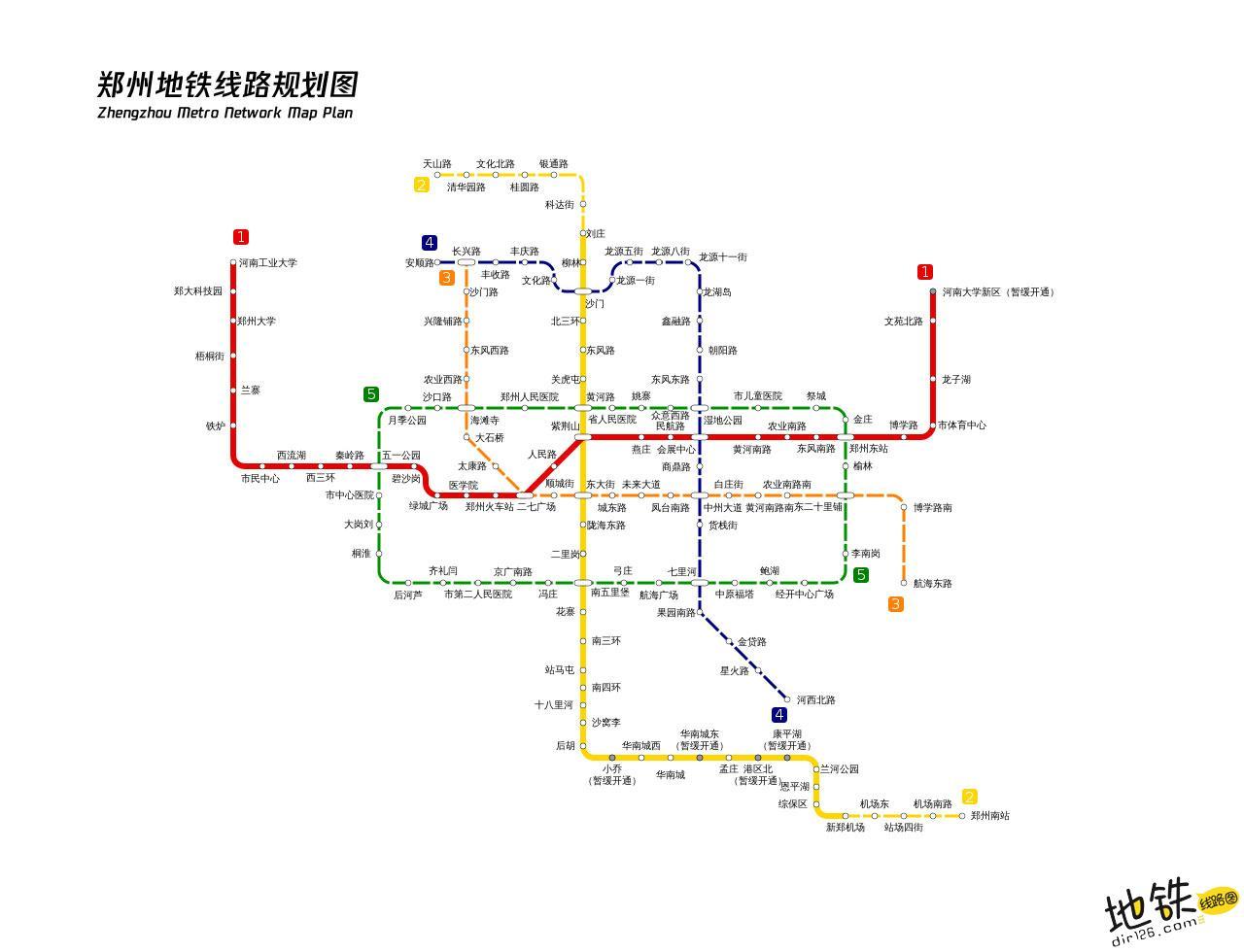 郑州地铁线路图 运营时间票价站点 查询下载 郑州地铁线路图 郑州地铁票价 郑州地铁运营时间 郑州地铁 郑州地铁线路图  第2张