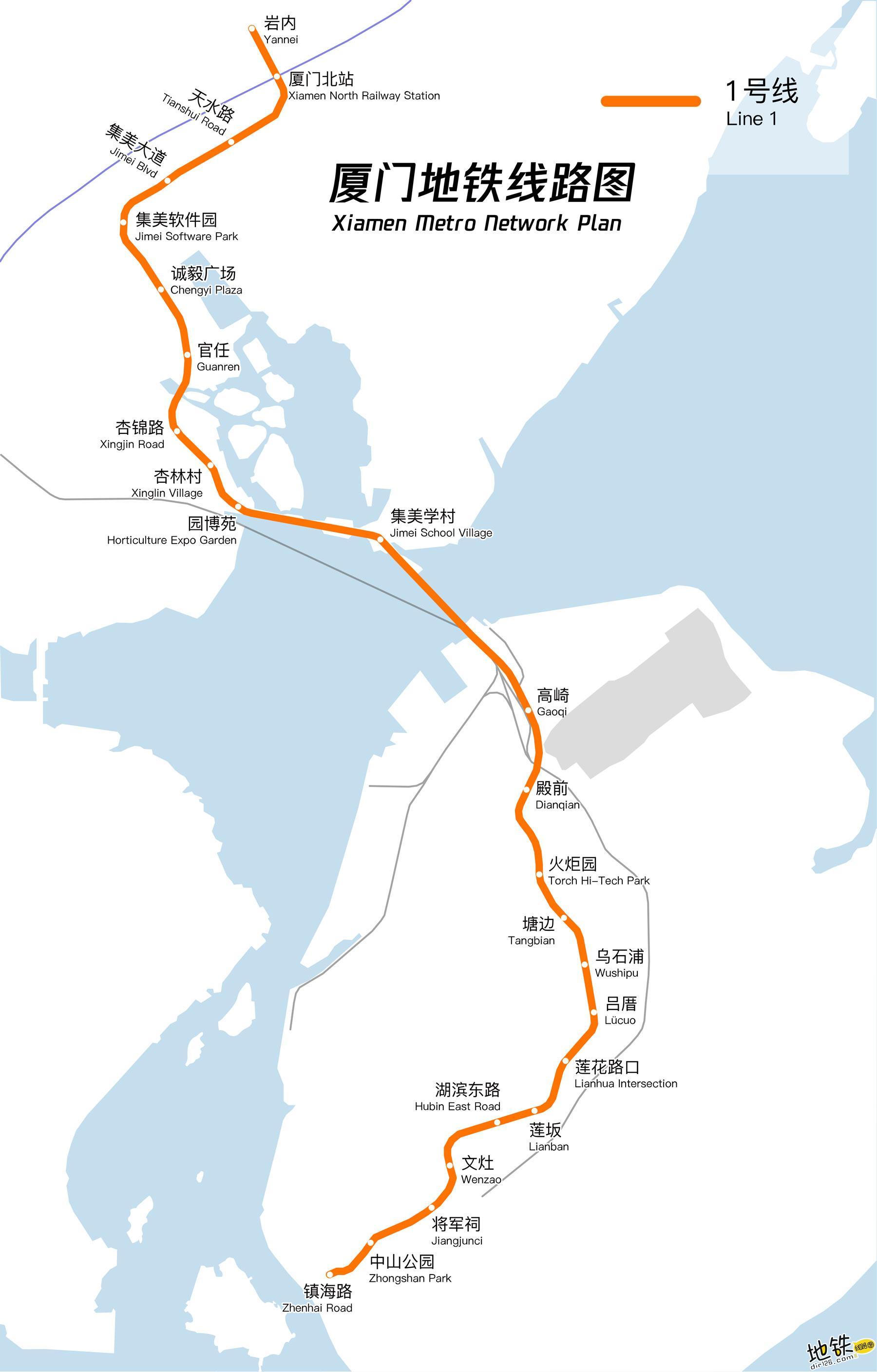 厦门地铁线路图 运营时间票价站点 查询下载 厦门地铁查询 厦门地铁线路图 厦门地铁票价 厦门地铁运营时间 厦门地铁 厦门地铁线路图  第1张