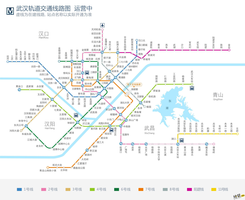 武汉地铁线路图 运营时间票价站点 查询下载 武汉地铁线路查询 武汉地铁线路图 武汉地铁票价 武汉地铁运营时间 武汉地铁 武汉地铁线路图  第1张