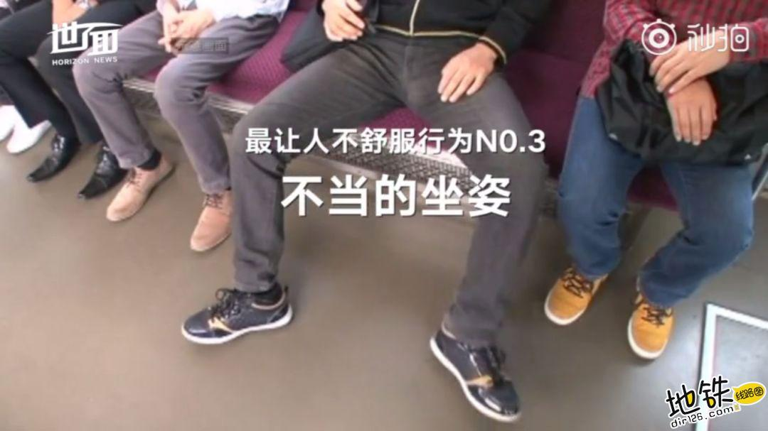 日本评出地铁内最让人不舒服行为 你遇见过哪几种 文明 轨道交通 行为 地铁 日本 轨道动态  第2张