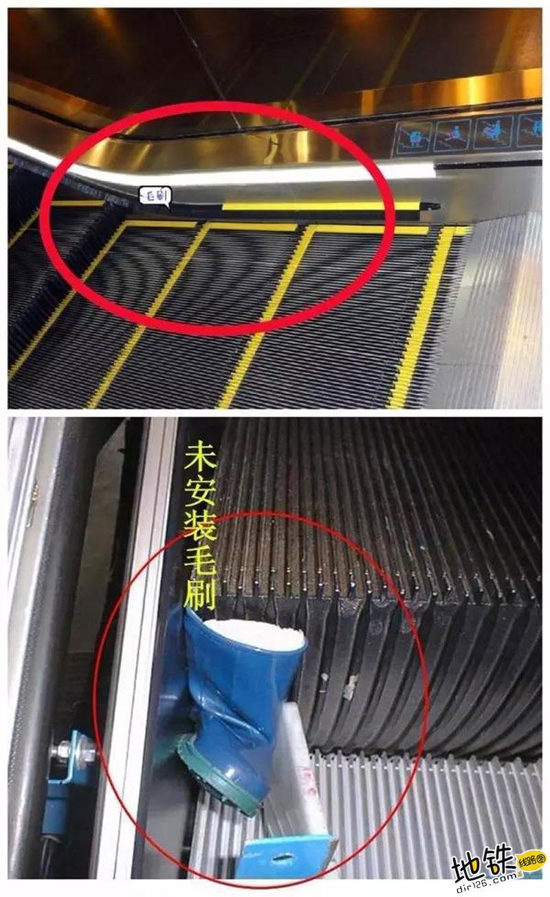 地铁站出入口扶梯两侧这一排毛刷到底有什么用? 乘客 安全 毛刷 扶梯 地铁站 轨道知识  第2张