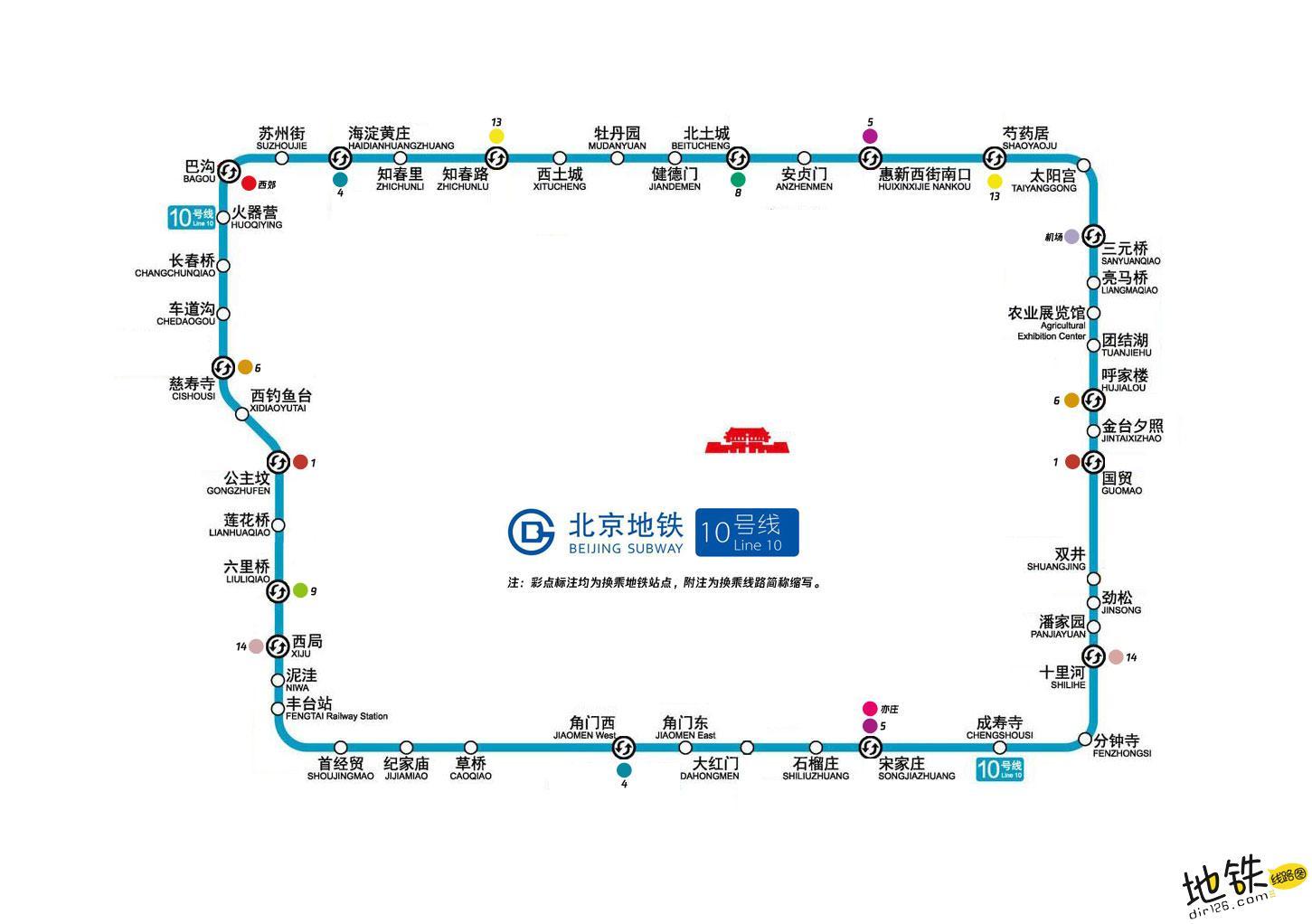 北京地铁10号线线路图 运营时间票价站点 查询下载 北京地铁10号线查询 北京地铁10号线运营时间 北京地铁10号线线路图 北京地铁十号线 北京地铁10号线 北京地铁线路图  第2张