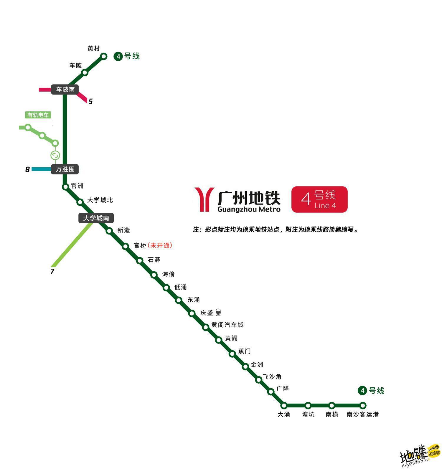 广州地铁4号线线路图 运营时间票价站点 查询下载 广州地铁4号线查询 广州地铁4号线运营时间 广州地铁4号线线路图 广州地铁4号线 广州地铁四号线 广州地铁线路图  第2张