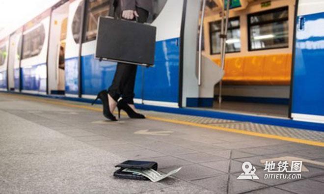 地铁、高铁上遗失物品怎么办?详解找回领取方法 找回 遗失 高铁 地铁 轨道交通 轨道知识  第2张