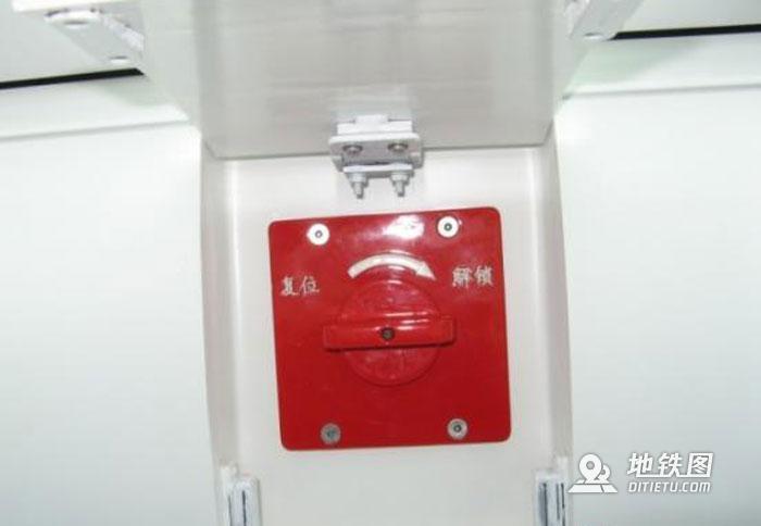 城轨地铁列车有哪些应急设备? 安全 设备 应急 地铁 城轨 轨道知识  第2张