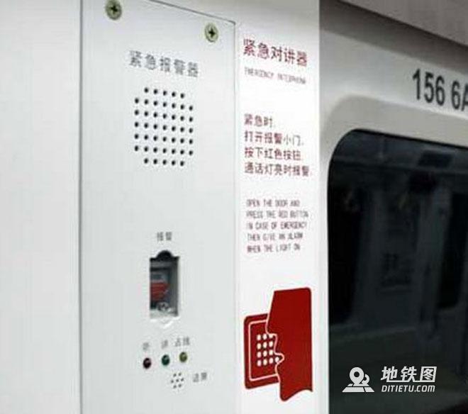城轨地铁列车有哪些应急设备? 安全 设备 应急 地铁 城轨 轨道知识  第3张