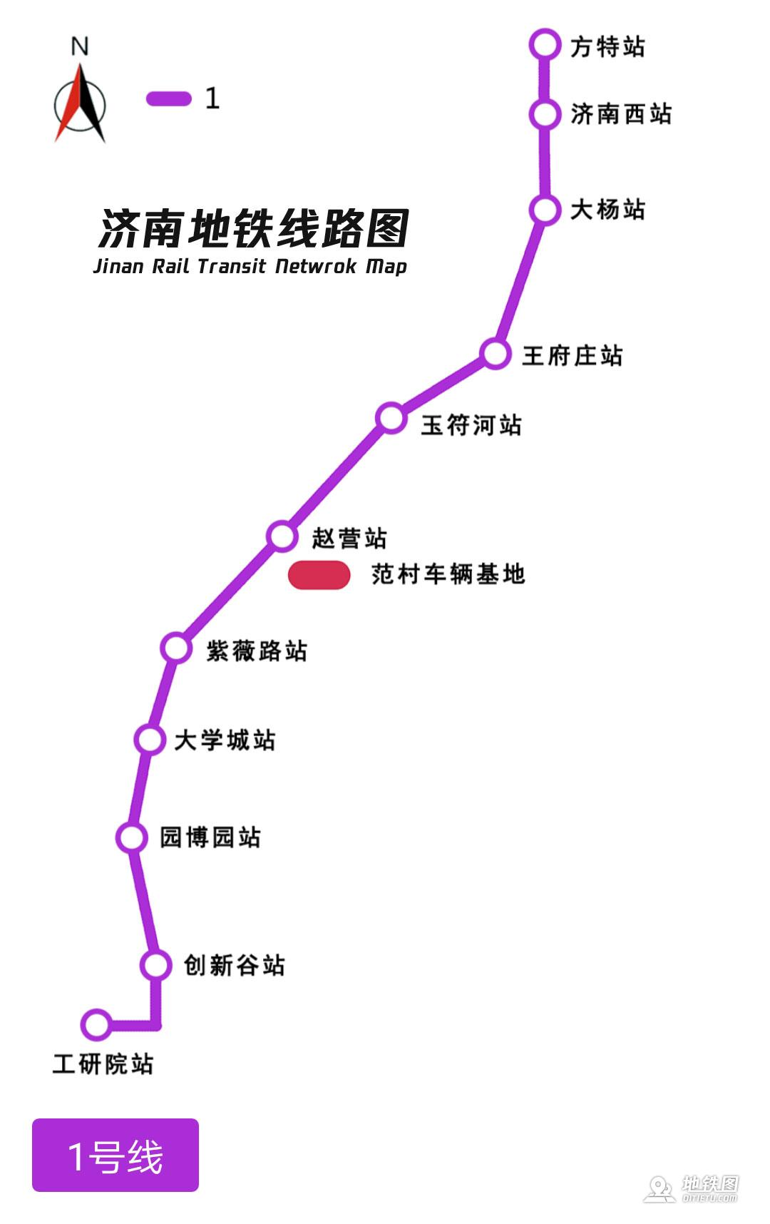 济南地铁线路图 运营时间票价站点 查询下载 济南地铁线路图 济南地铁票价 济南地铁运营时间 济南轨道交通 济南地铁 济南地铁线路图  第1张
