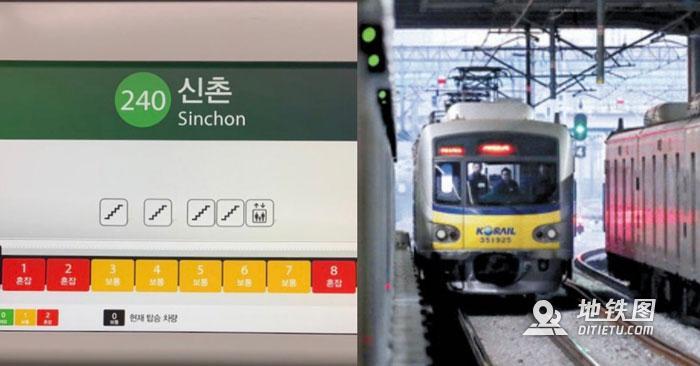 """首尔地铁新增""""拥挤指数""""装置 乘客点赞 指数 拥挤 地铁 首尔 装置 轨道动态  第1张"""