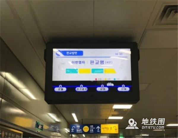 """首尔地铁新增""""拥挤指数""""装置 乘客点赞 指数 拥挤 地铁 首尔 装置 轨道动态  第4张"""
