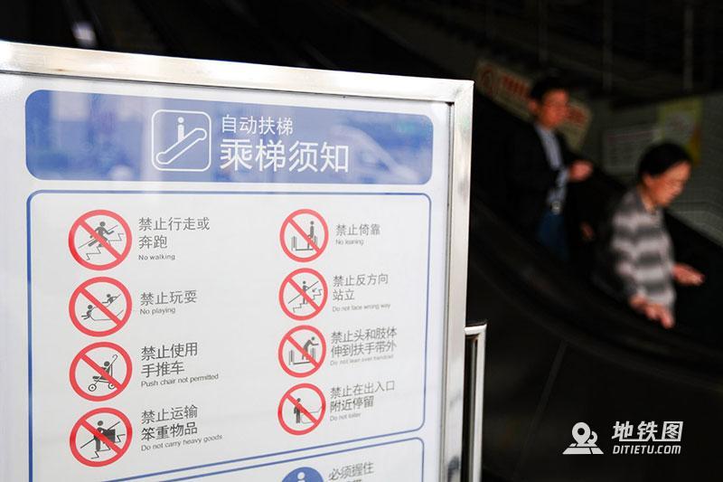 """上海地铁发布《自动扶梯乘梯须知》,不再提倡""""左行右立"""""""