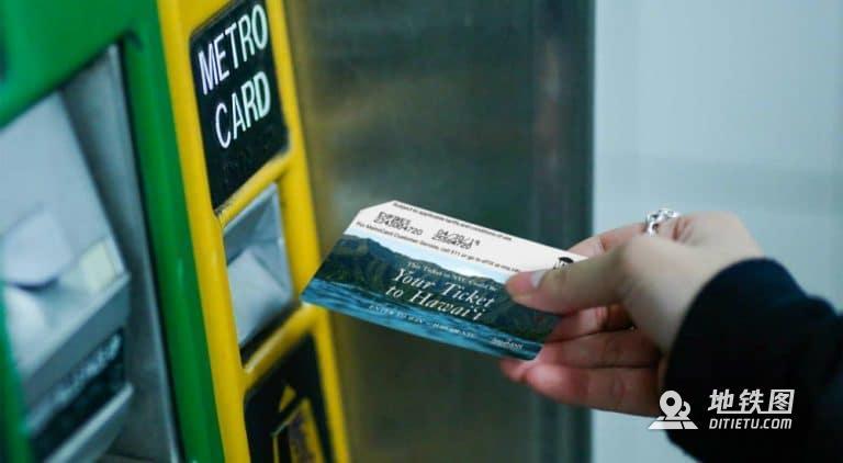 坐地铁也能去夏威夷?纽约地铁Metrocard请你去! 地铁站 抽奖 夏威夷 纽约 地铁 轨道动态  第2张