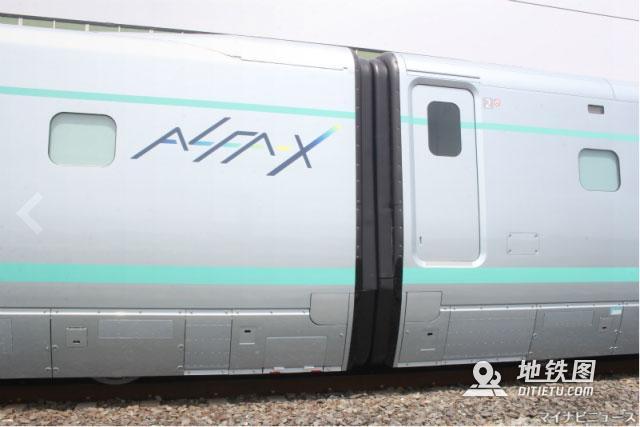 日本下一代新干线ALFA X发布:最高时速360公里/时 ALFA X 高铁 日本 下一代 新干线 轨道动态  第3张