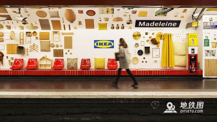 """巴黎一个地铁站,被宜家改造成了""""样板间"""""""