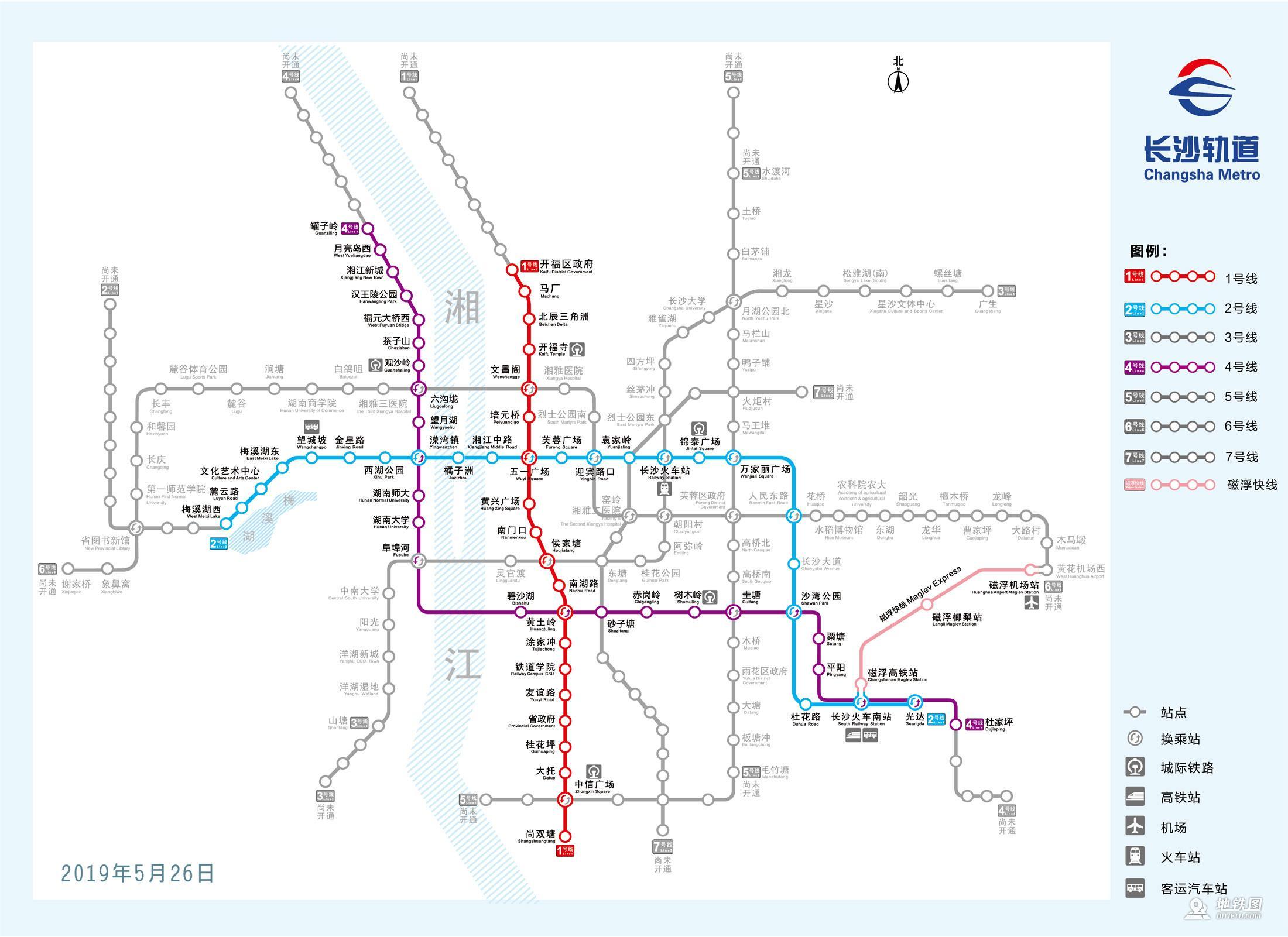 长沙地铁线路图 运营时间票价站点 查询下载 长沙地铁磁悬浮 长沙地铁线路图 长沙地铁票价 长沙地铁运营时间 长沙地铁 长沙地铁线路图  第1张