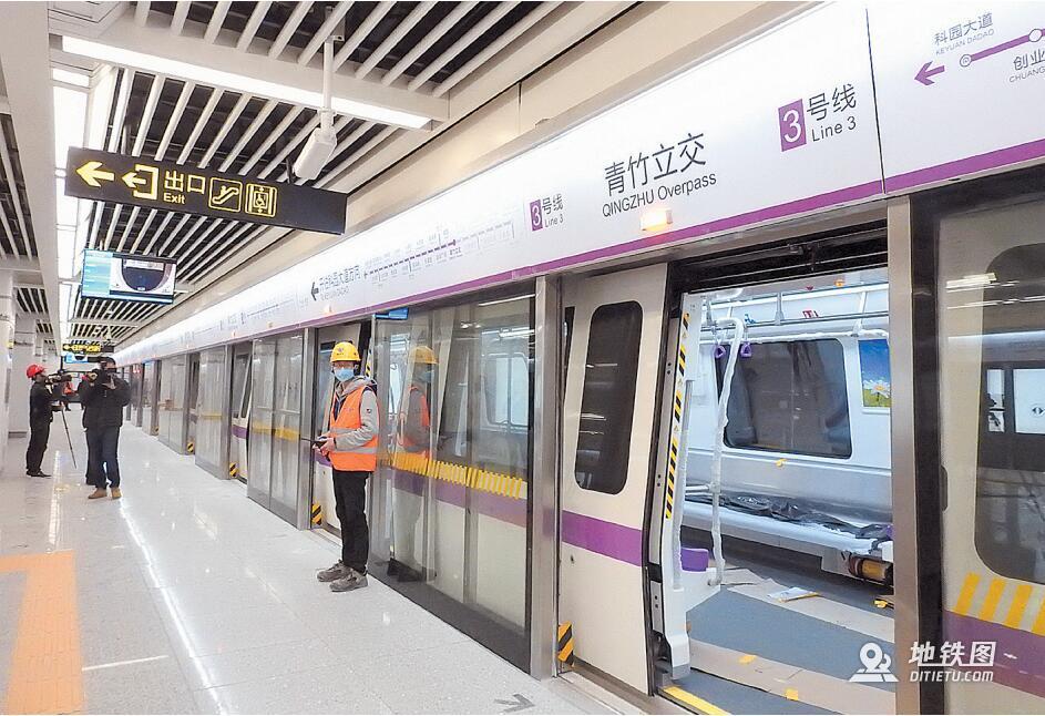 南宁地铁3号线今日开通试运营!