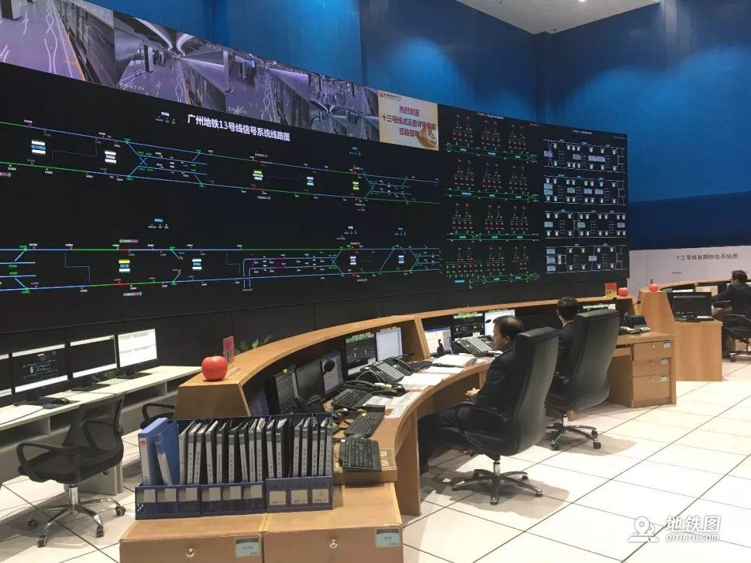 浅谈城轨交通运营调度指挥中心机构(OCC)