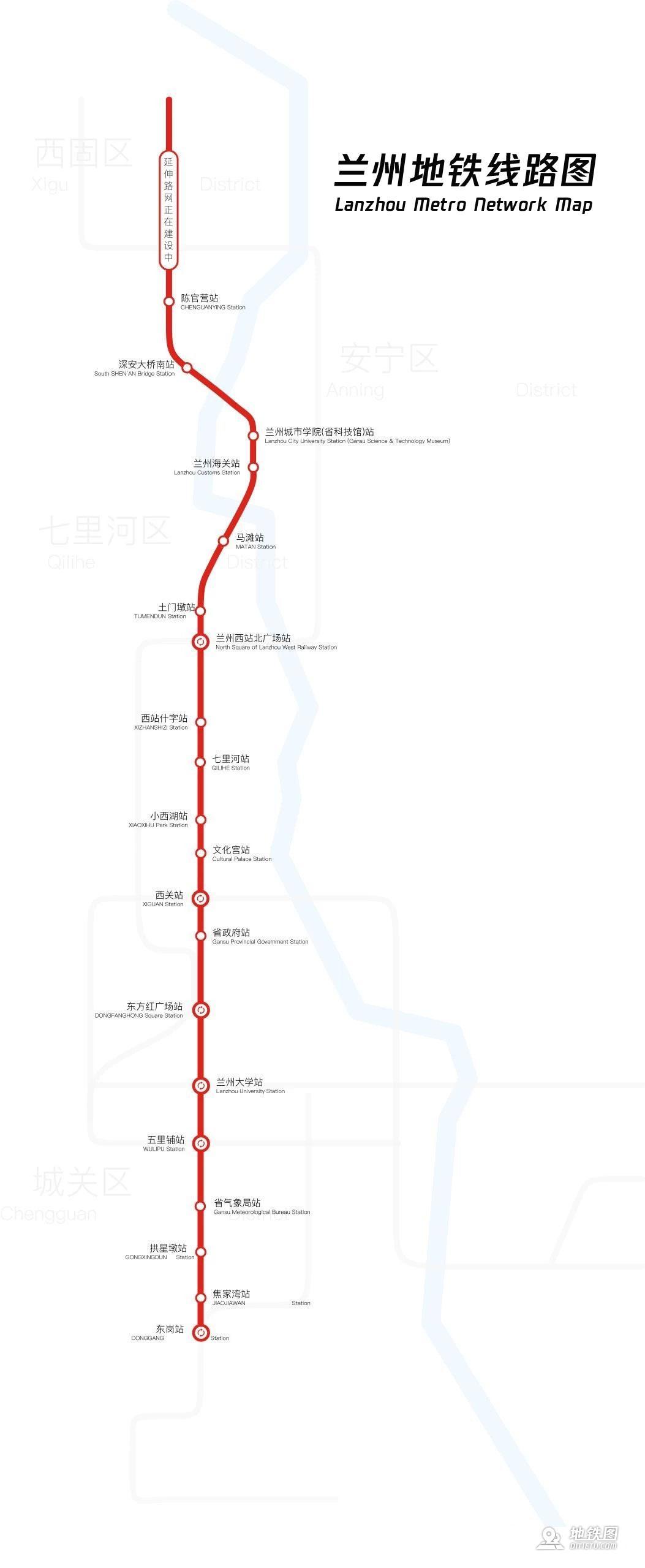 兰州地铁线路图 运营时间票价站点 查询下载 兰州地铁查询 兰州地铁线路图 兰州地铁票价 兰州地铁运营时间 兰州地铁 兰州地铁线路图  第1张