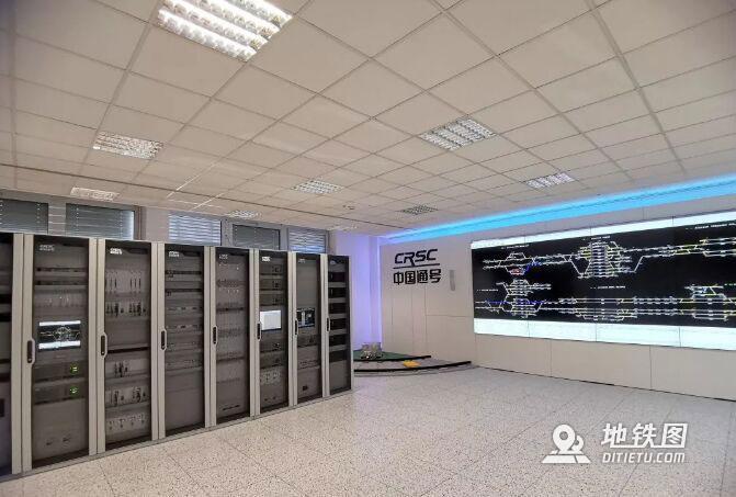 中国通号落成我国首个海外高铁核心技术实验室 技术 铁路 核心 实验室 中国通号 轨道动态  第2张