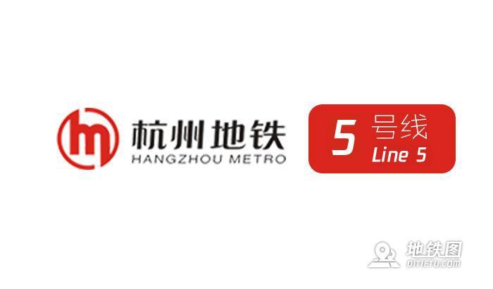 杭州地铁5号线线路图 运营时间票价站点 查询下载 杭州地铁5号线查询 杭州地铁5号线运营时间 杭州地铁5号线线路图 杭州地铁5号线 杭州地铁五号线 杭州地铁线路图  第1张