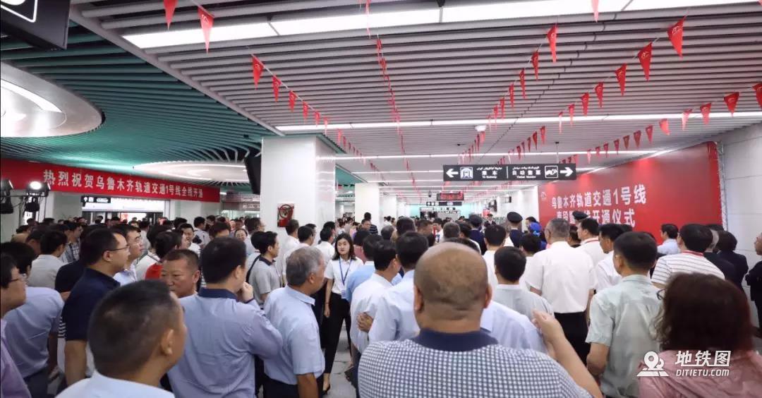 6月28日上午11时新疆乌鲁木齐地铁1号线全线正式开通