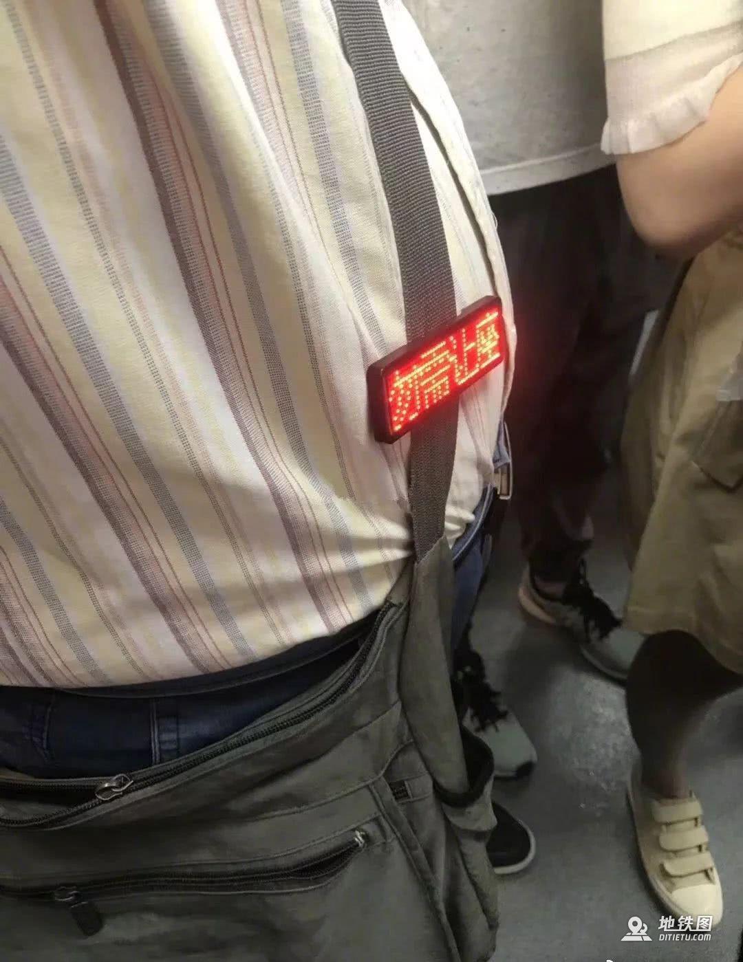 """76岁""""硬核大爷""""挂""""勿需让座""""牌子乘地铁引狂赞"""