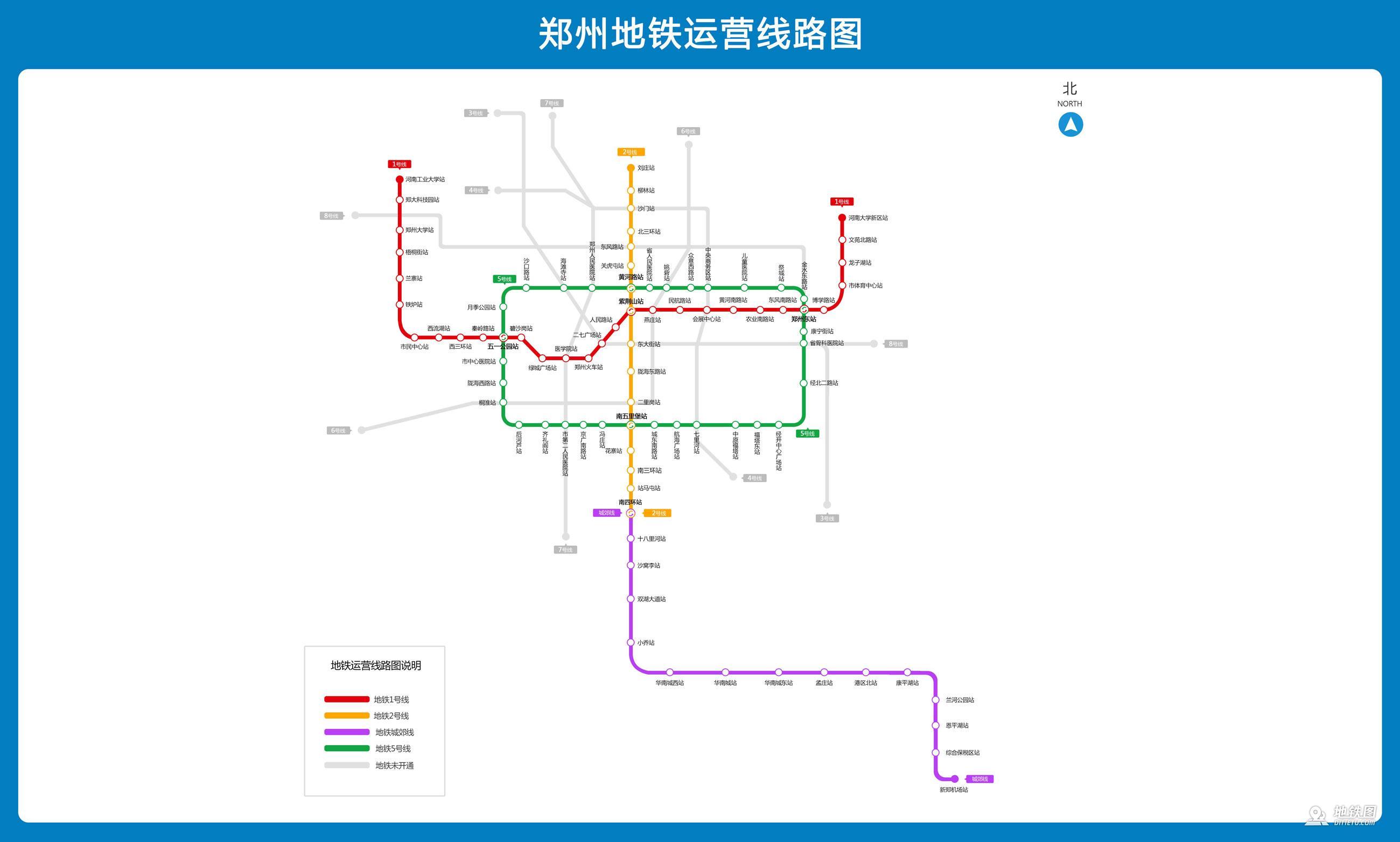郑州地铁线路图 运营时间票价站点 查询下载 郑州地铁线路图 郑州地铁票价 郑州地铁运营时间 郑州地铁 郑州地铁线路图  第1张