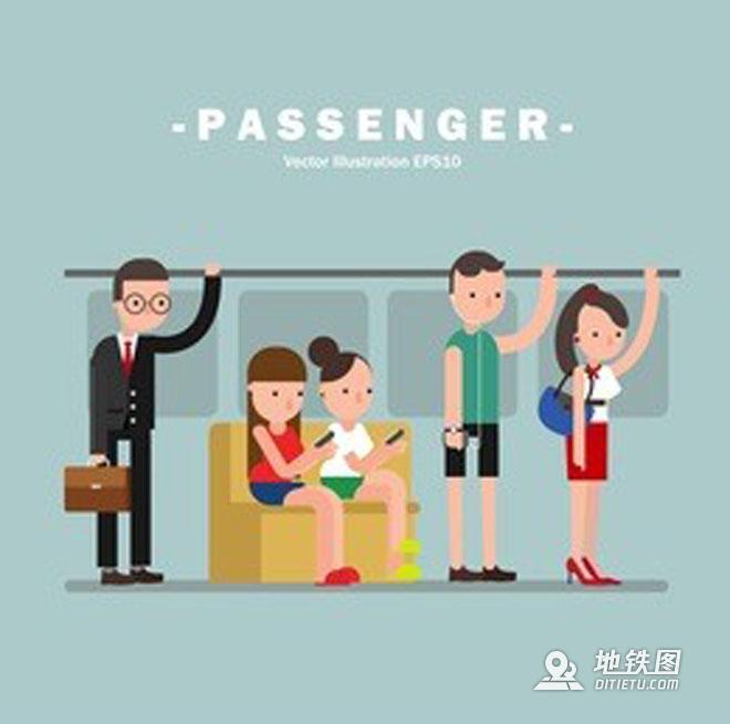 浅谈城轨地铁运营乘客服务管理