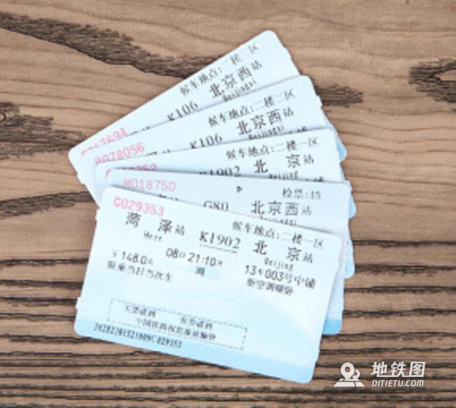 热议:买6张高铁票占座,合适吗? 高铁 车票 硬座 乘警 铁票 高铁资讯  第1张