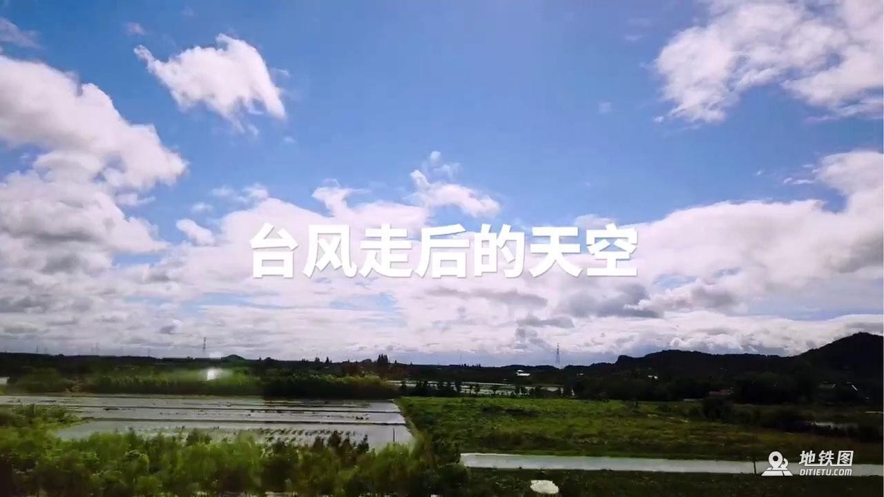 高铁视角:台风利奇马走后的天空 天空 马利奇 高铁 台风 高铁资讯  第1张