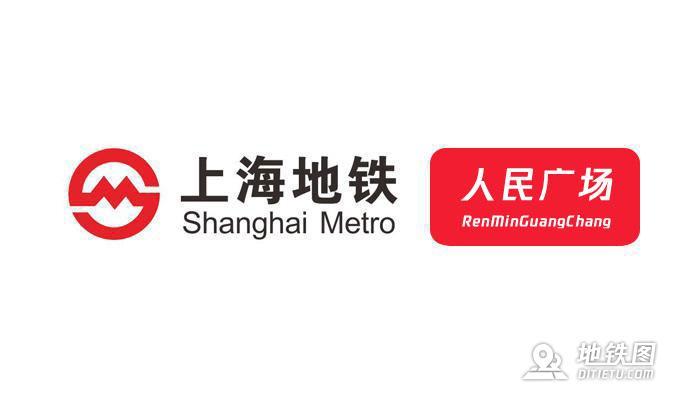 人民广场地铁站 上海地铁人民广场站出入口 地图信息查询  上海地铁站  第1张