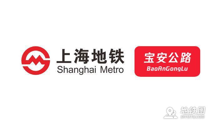 宝安公路地铁站 上海地铁宝安公路站出入口 地图信息查询  上海地铁站  第1张
