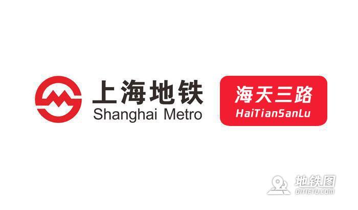 海天三路地铁站 上海地铁海天三路站出入口 地图信息查询  上海地铁站  第1张
