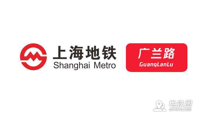 广兰路地铁站 上海地铁外广兰路出入口 地图信息查询  上海地铁站  第1张