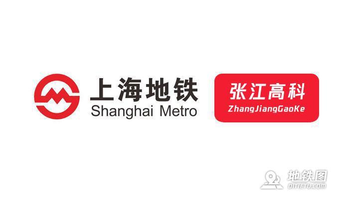 张江高科地铁站 上海地铁张江高科站出入口 地图信息查询  上海地铁站  第1张