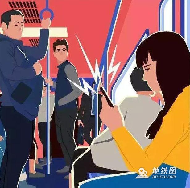 昆明地铁:拟推新规 禁乘地铁时外放电子设备声音 乘客守则 电子设备外放 听证会 昆明地铁 轨道动态  第1张