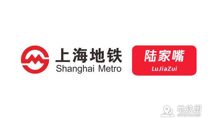 陆家嘴地铁站 上海地铁陆家嘴站出入口 地图信息查询  上海地铁站  第1张