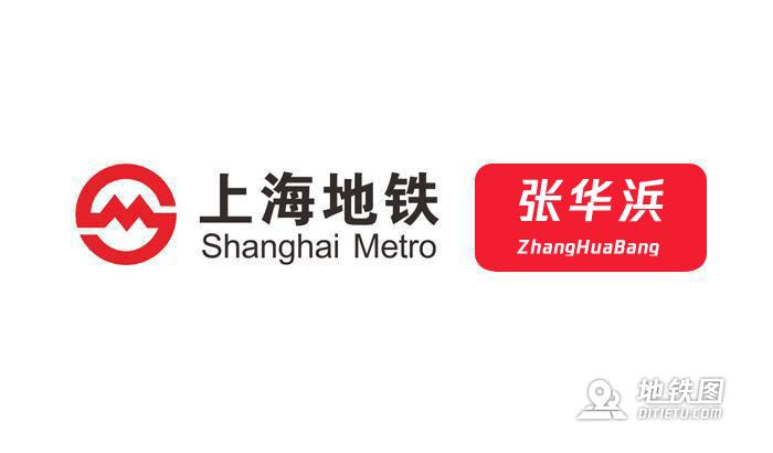 张华浜地铁站 上海地铁张华浜站出入口 地图信息查询  上海地铁站  第1张