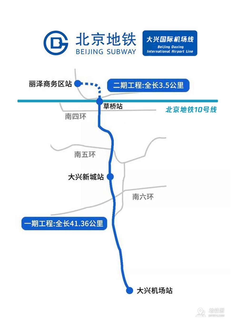 北京地铁大兴国际机场线线路图 运营时间票价站点 查询下载 北京地铁大兴机场线查询 北京地铁大兴机场线运营时间 北京地铁大兴机场线线路图 北京地铁大兴机场线 北京地铁大兴国际机场线 北京地铁线路图  第2张