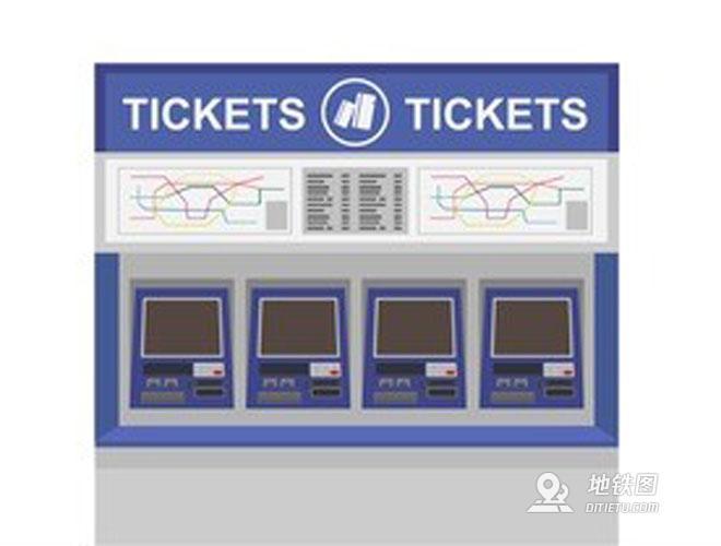 城轨地铁票务收益安全管理 收益 票务 全方位 安全管理 地铁 轨道知识  第1张