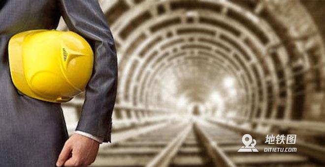 浅谈城轨地铁运营施工组织的前提