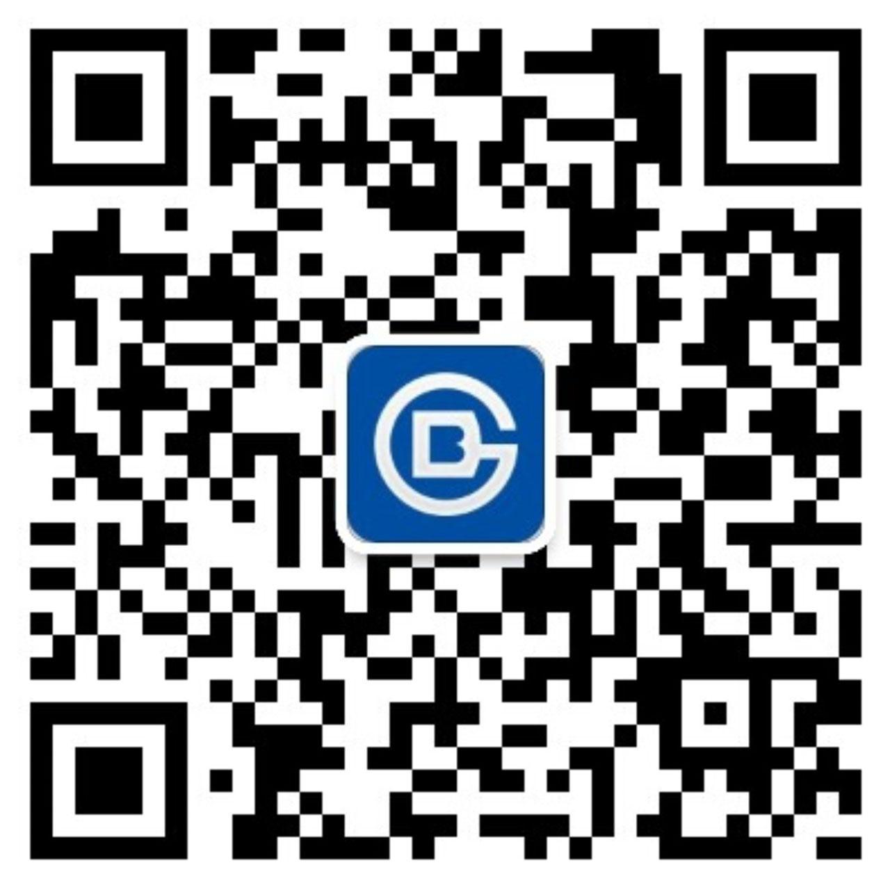 北京地铁微信公众号 小程序 北京地铁小程序 北京地铁公众号 北京地铁微信 北京地铁 北京地铁  第2张