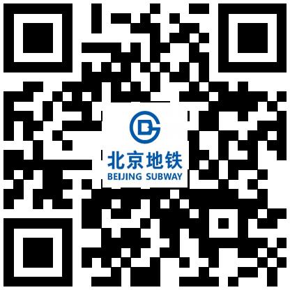 北京地铁微博 北京地铁微博 北京地铁 北京地铁  第2张