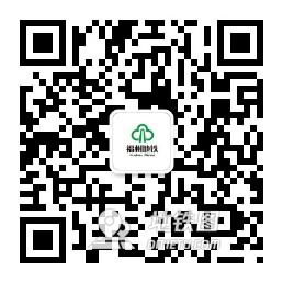 福州地铁微信公众号 小程序 福州地铁小程序 福州地铁公众号 福州地铁微信 福州地铁 福州地铁  第1张