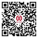 温州地铁轨道App 温州轨道app 温州地铁app 温州轨道 温州地铁 温州地铁  第2张