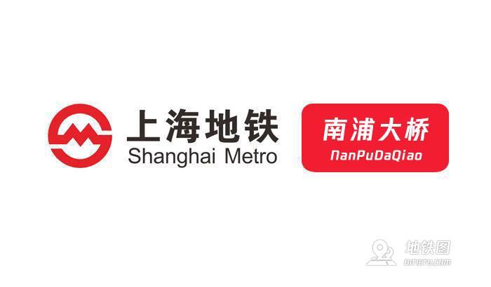 南浦大桥地铁站 上海地铁南浦大桥站出入口 地图信息查询  上海地铁站  第1张