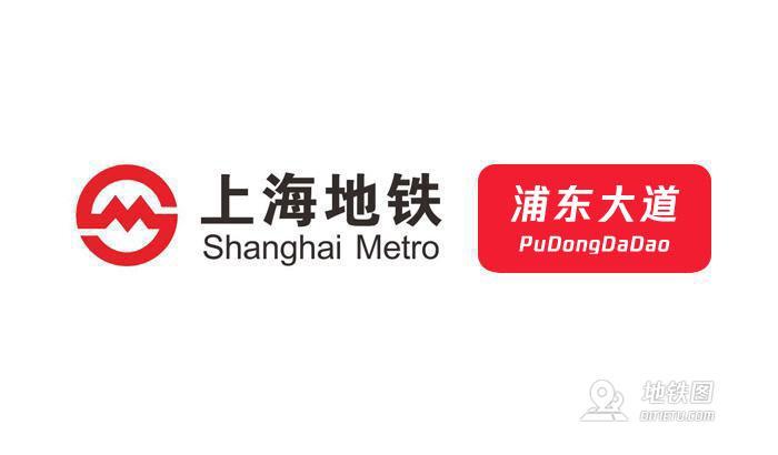 浦东大道地铁站 上海地铁浦东大道站出入口 地图信息查询  上海地铁站  第1张