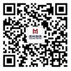 徐州地铁微信公众号 小程序 徐州地铁小程序 徐州地铁公众号 徐州地铁微信 徐州地铁 徐州地铁  第1张