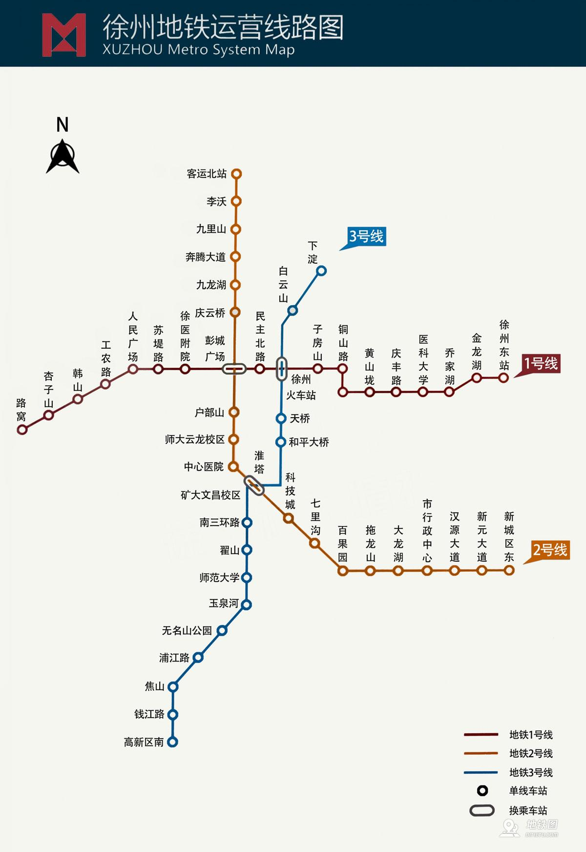 徐州地铁线路图 运营时间票价站点 查询下载 徐州地铁查询 徐州地铁线路图 徐州地铁票价 徐州地铁运营时间 徐州地铁 徐州地铁线路图  第1张
